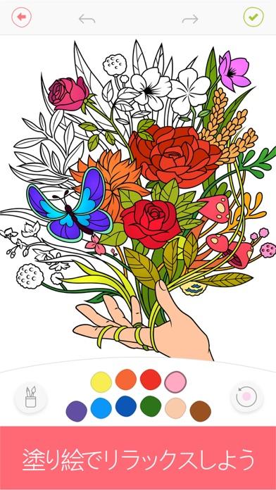 Colorfy: 大人のための塗り絵のスクリーンショット1
