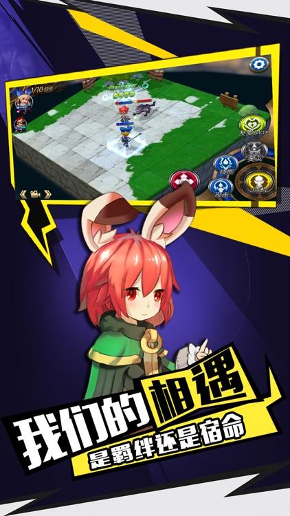 战棋幻想曲 screenshot-4