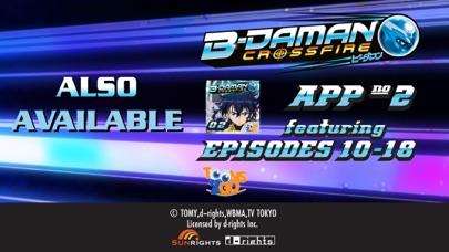 B-Daman Crossfire screenshot three
