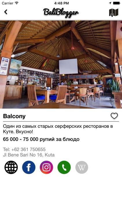 BaliBlogger - твой гид по Бали screenshot-3