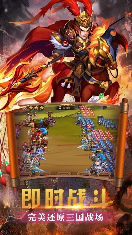 三国策-三国策略回合卡牌养成战争游戏