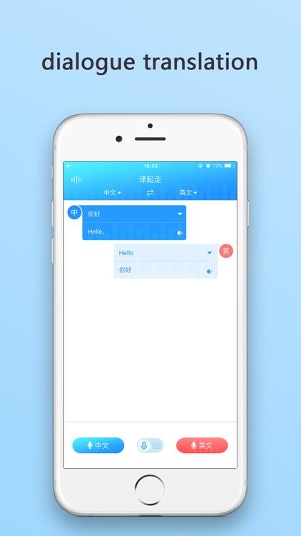 TranslateGo-voice translation