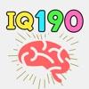 【脳トレ】IQ190 - 君、解けるの?
