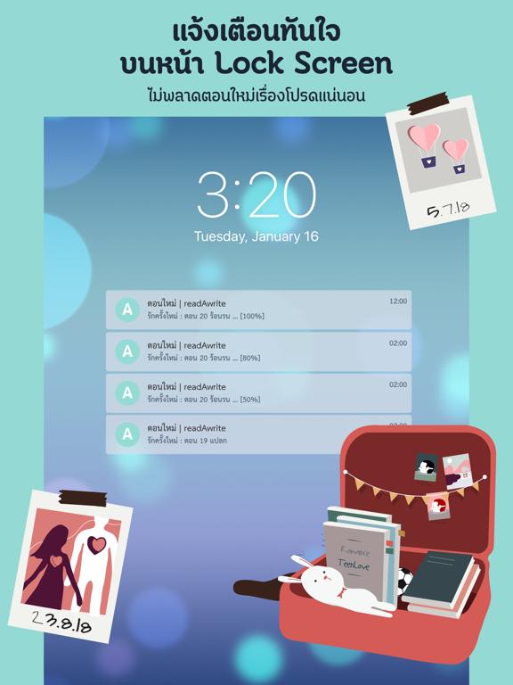 iPad Image of ReadAWrite - รีดอะไรท์