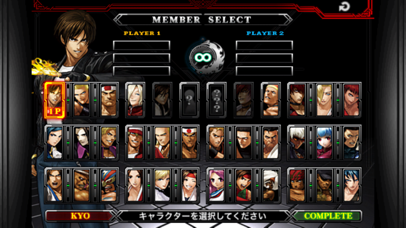 THE KING OF FIGHTERS-i 2012のおすすめ画像1