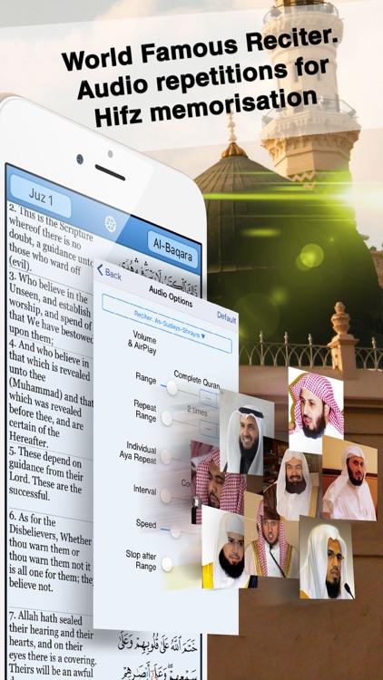 Quran Majeed - Sudays & Shraym