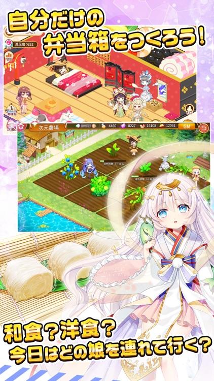 キュイディメ-【料理擬人化x美少女シミュレーションRPG】 screenshot-3