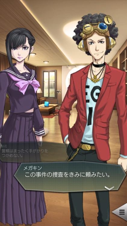 D×2 真・女神転生 リベレーション【RPG】 screenshot-0
