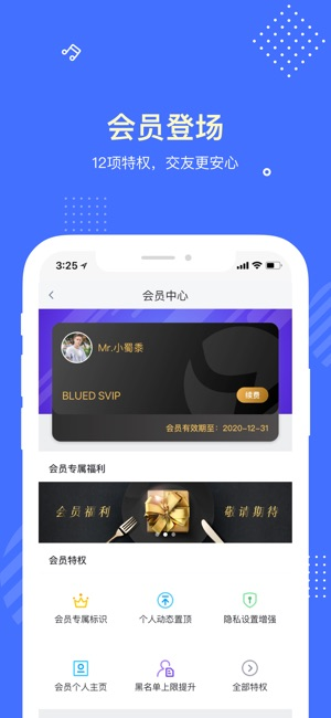 fetlife iphone app app 上的 blued 同志社交 直播 8916