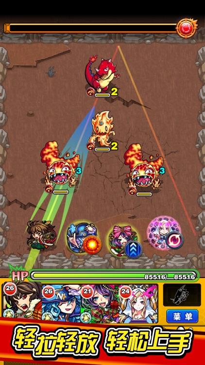 怪物弹珠 screenshot-1