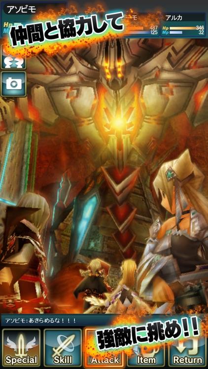 RPG セレスアルカ オンライン screenshot-4