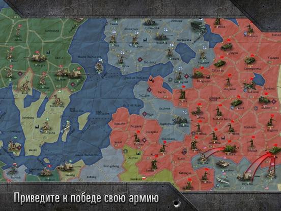 Игра Стратегия и Тактика: Песочница