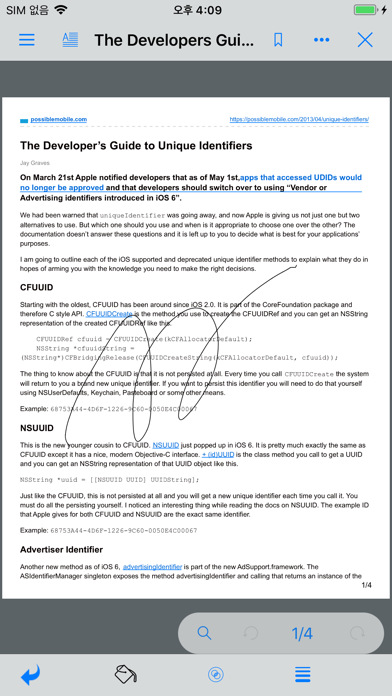 Ezpdf Reader review screenshots