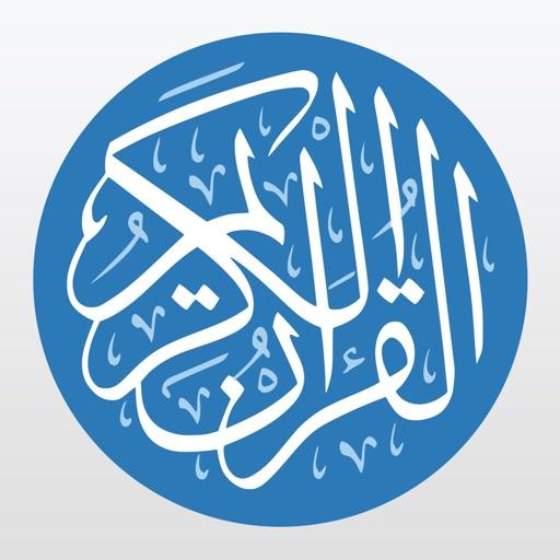 Quran One القرآن الكريم