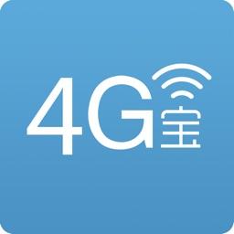 4G电话宝—WiFi网络电话