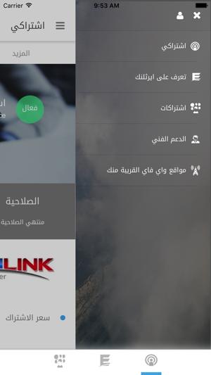EarthLink® HyperLink™ High-Speed Internet 75 Mbps