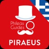Piraeus City Guide, Athens