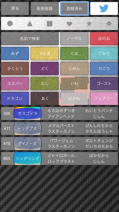 https://is3-ssl.mzstatic.com/image/thumb/Purple118/v4/e4/15/49/e4154921-c826-c964-09f4-791a871bf378/source/392x696bb.jpg