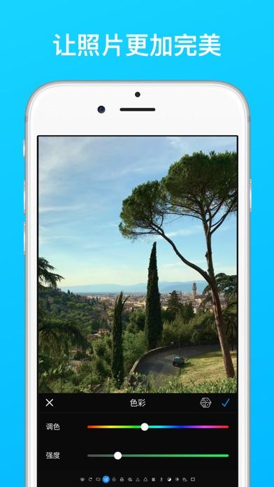 Screenshot for Camera+ in China App Store