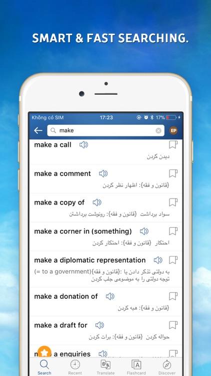 Persian Dictionary - ديكشنري screenshot-3
