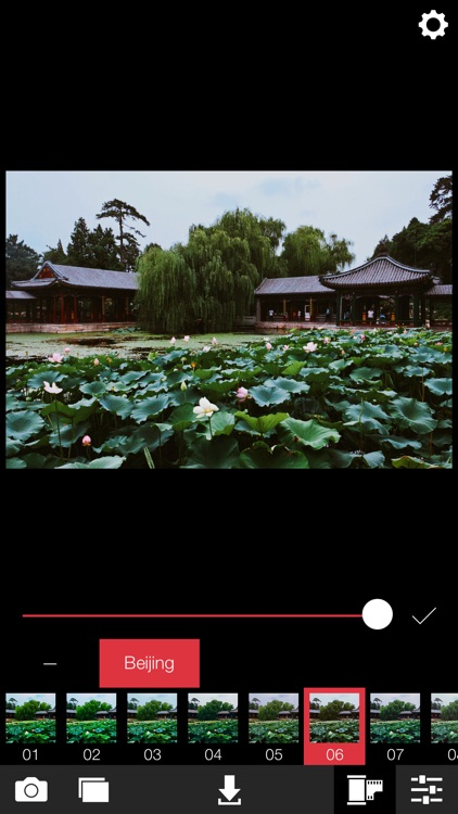 Analog Beijing screenshot-2