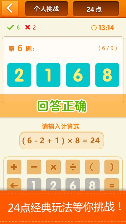 数独—经典数字趣味谜题桌游 screenshot-3