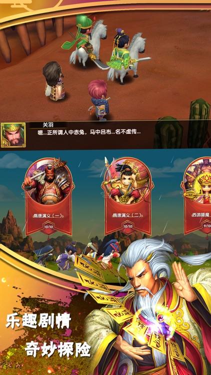 异次元英雄传 screenshot-3