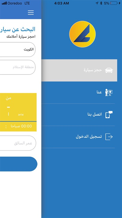 LANK - Car Rental App screenshot-3