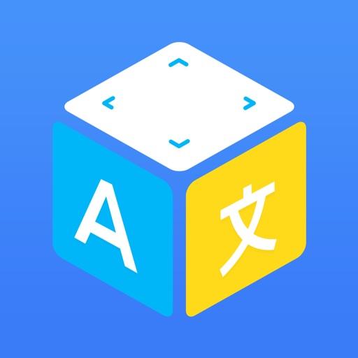 Translate Things in AR iOS App