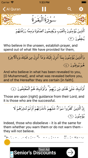 Al Quran: +audio translations on the App Store