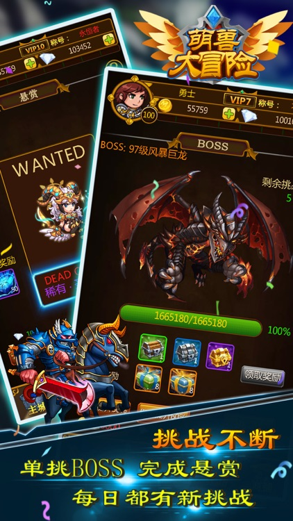 萌兽大冒险单机RPG-经典角色扮演放置类冒险游戏 screenshot-3