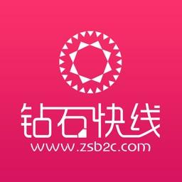 钻石快线-互联网珠宝领创品牌