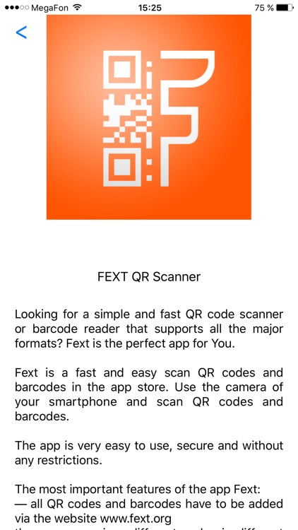 Fext Scanner