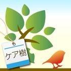 ケア樹 icon
