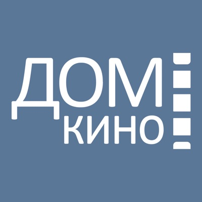 Дом Кино Саратов ios app