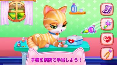 子猫大好きのスクリーンショット5