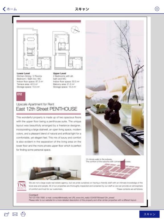 Epson iPrintのおすすめ画像3