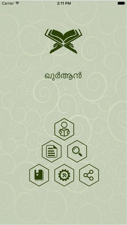 Al-Quran Malayalam