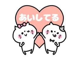 It is a sticker that the couple uses all together