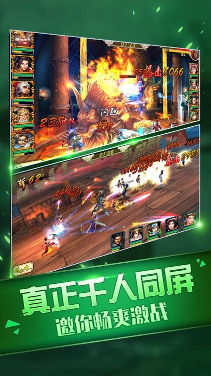 无双赵子龙3D-三国争霸攻城战