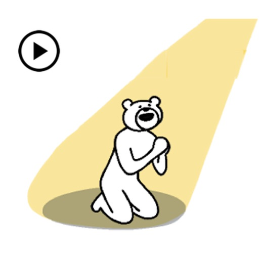 Animated Dancing Bearman Ver 2