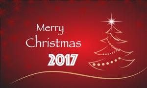 Merry Christmas 2017!