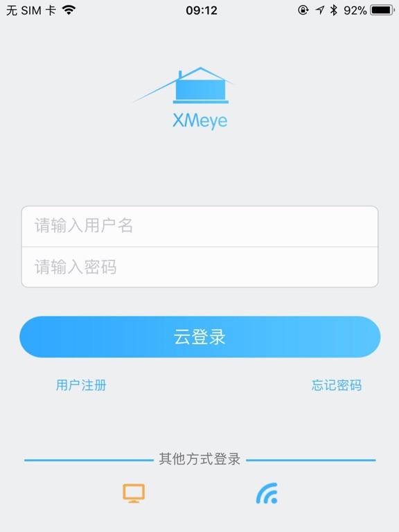 XMEye - AppRecs