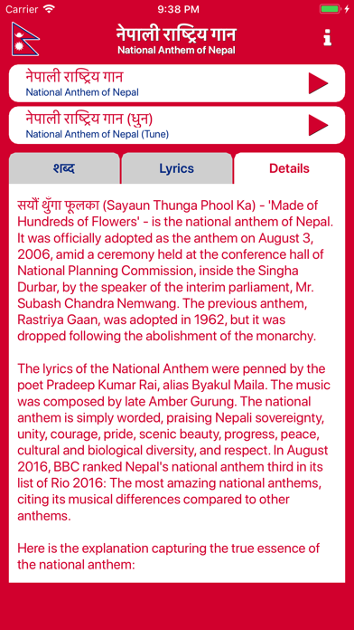 National Anthem of Nepal screenshot three