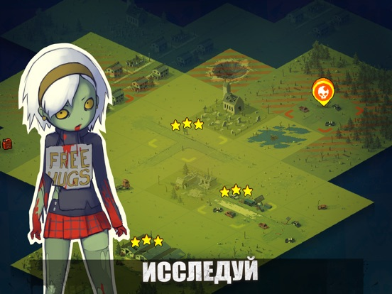 Скачать игру Dead Ahead: Zombie Warfare