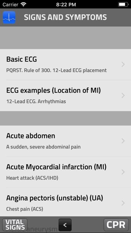 PARAMEDIC: SIGNS AND SYMPTOMS screenshot-4
