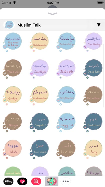 Muslim Stickers App screenshot-6