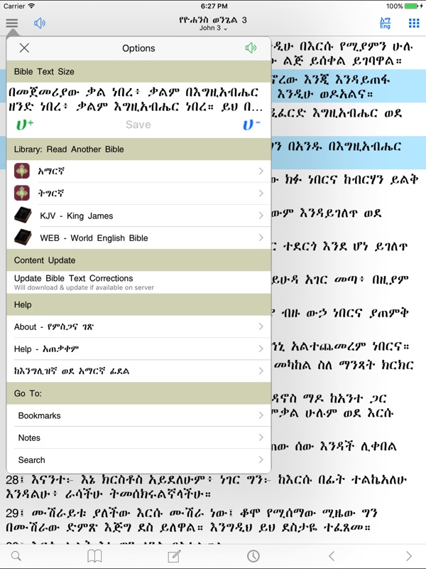 Amharic Study Bible with Audio - Online Game Hack and Cheat | Gehack com