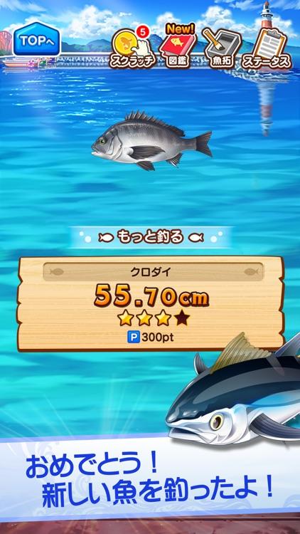 釣りスタ!進化を続けおかげさまで11周年!本格釣りゲーム! screenshot-4