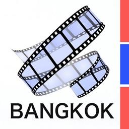 Trip Bangkok バンコク旅行
